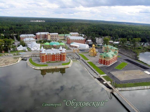 Санаторий Обуховский территория природа